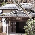 Miyamasou - 店舗外観