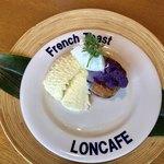 LONCAFE - 紫いものフレンチトースト¥1058
