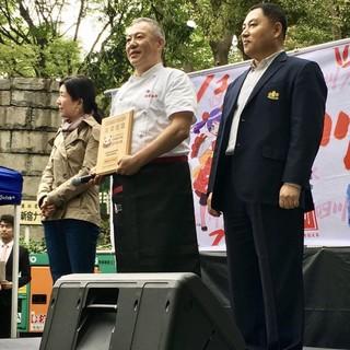 四川料理の名店「川菜名館」の称号を受賞