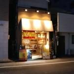 ワイン食堂 Matsu - 外観