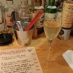 ワイン食堂 Matsu - グラスでスパークリング