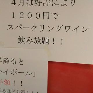 今月のイベント!!