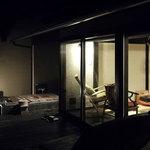 無雙庵 枇杷 - 夜の露天風呂