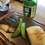 83971475 - 銀鱈と春大根、大根は出汁がしみていて美味しく、銀鱈はしっとりした身が美味しかった!