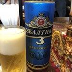 チャイカ - Russian beer あっさり ドライ