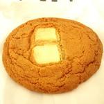 クロスロードベーカリー - クッキーホワイトチョコ