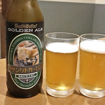 83974480 - よ志多オリジナル地ビール ¥800
