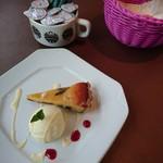 サンチーム - 干し柿の タルト   デザートに つきました