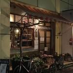 旧ヤム邸 シモキタ荘 -