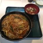 太平楽 - 中華飯