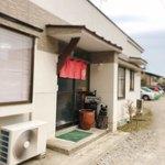 キッチン食堂 城山 - 駐車場とトイレはこの奥