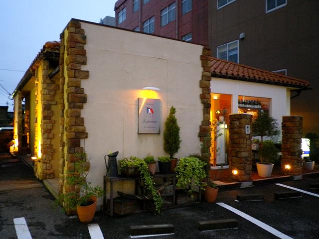 Restaurant Le premier