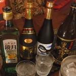ラトゥー・マーケット・プレイス - お得な呑み切りボトル