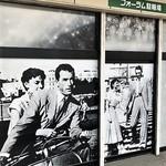 喫茶グレース - 仙台フォーラムより徒歩3分