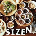 Organic Restaurant sizen - キレイに盛ると美味しさ倍増!