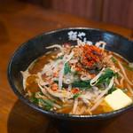 麺や 貴月 - 料理写真:新発売☆博多一番味噌ラーメン