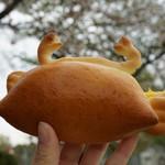 浮間かにパン - 料理写真: