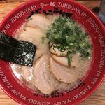 ずんどう屋 - チャーシュー麺1170円
