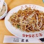 三久 - 料理写真:『やきそば』様(680円)
