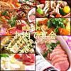 個室で肉バル お肉で宴会 所沢プロぺ通り店