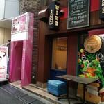 83987132 - 店の外観