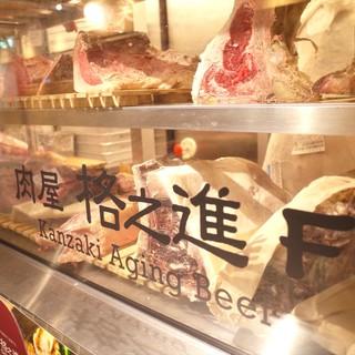お肉の販売
