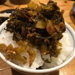 無鉄砲 - 辛子高菜ご飯
