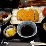 Satsumagokamon - 日替わり880円