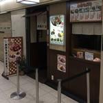 大阪トンテキ - 店舗外観2018年4月