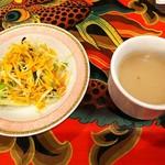 スノーライオン - スープとサラダ