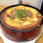83996240 - 肉豆腐玉子〆¥740