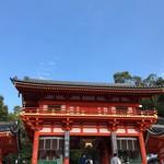83996471 - 八坂神社