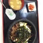 レストランなごみ - 料理写真:プルコギ入り石焼ビピンバ1350円