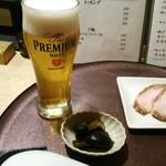 らぁ麺 山雄亭 - プレミアムモルツ生と、無料のお通し