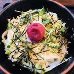 めんくい - 料理写真:梅おろしうどん(冷)