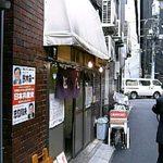 本郷商店 応接室 -