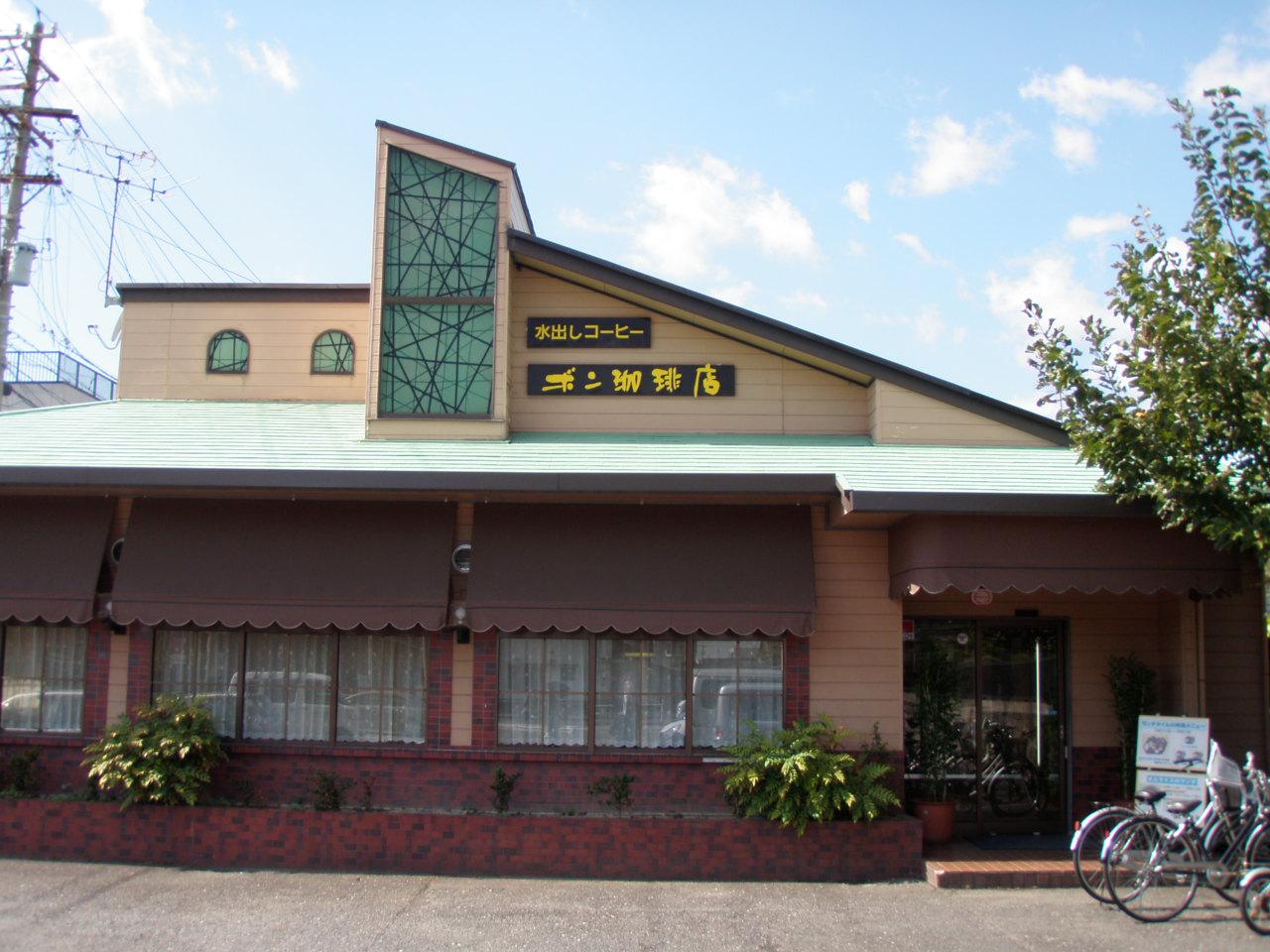 ボン珈琲店