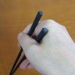 8400791 - エコ箸(黒色六角)