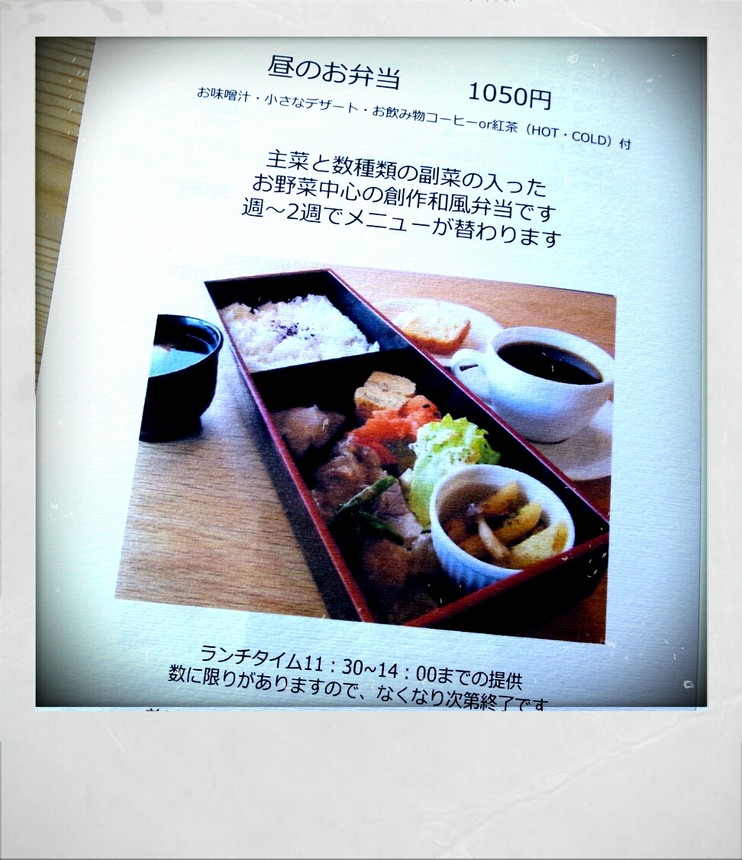 カフェ バロ name=