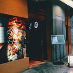 Tokyo 串家 - 入口