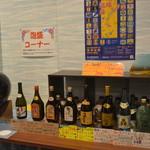 Show & Restaurant SunSeaN - 泡盛セルフ飲み放題コーナー