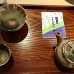 ながら茶房 本寿院 - 朝宮上煎茶セット