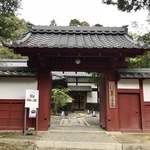ながら茶房 本寿院 - 門