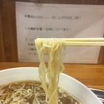 84005780 - 180309中華麺(2玉)800円