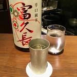 ぽんしゅや三徳六味 - 今夜、初めての日本酒。