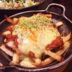 Ocean Table Cafe - チリビーンズのポテトチーズ石窯焼き、おすすめ。