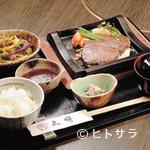 飛騨牛焼肉・韓国料理 丸明 - ステーキの中で一番ヘルシーな『A5飛騨牛ヒレステーキ御膳』