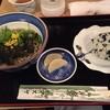マスヤ - 料理写真: