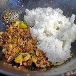 担担麺や 天秤 -