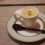 まちかどマルシェ Norakuro - 付き出し・聖護院かぶらのスープ